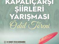 Kapalıçarşı Şiirleri Ödülleri TYB İstanbul'da Verilecek