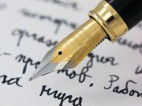 Şiiri Nasıl Açıklar ve Neye Göre Değer Biçeriz?
