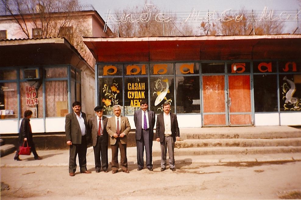 0011.kazakistan-a.h.ozturk,-i.bal,-s.kinikoglu,dmd.jpg