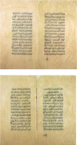 2-075.jpg