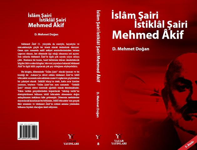 islam-sairi.png