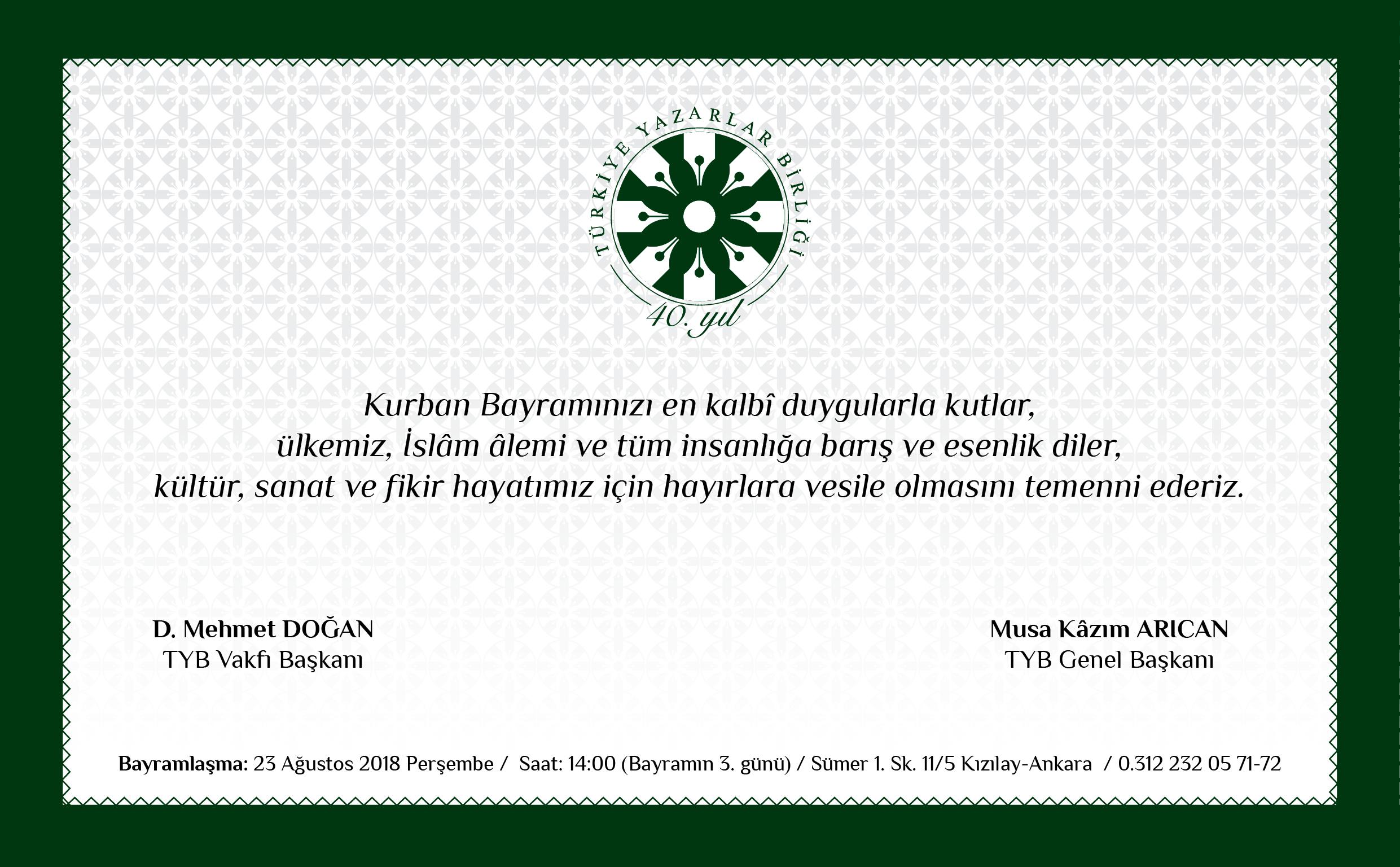 kurbanbayrami-001.jpg