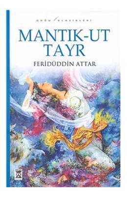 mantik-ut-tayr-1487589694.jpg