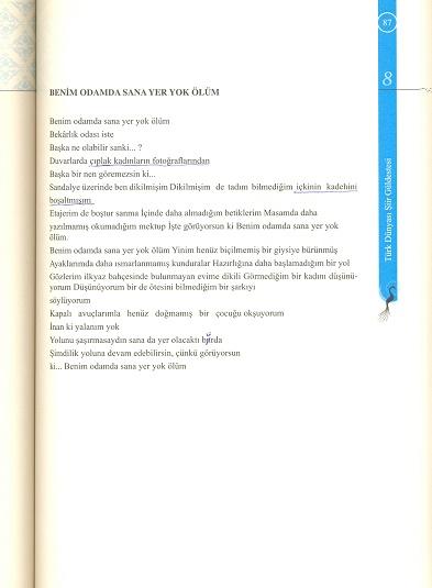 tarama0014-(2).jpg