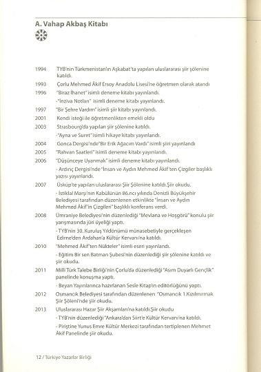 tarama0017-(2).jpg