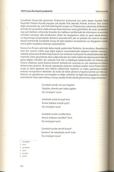 tarama0026-(5).jpg