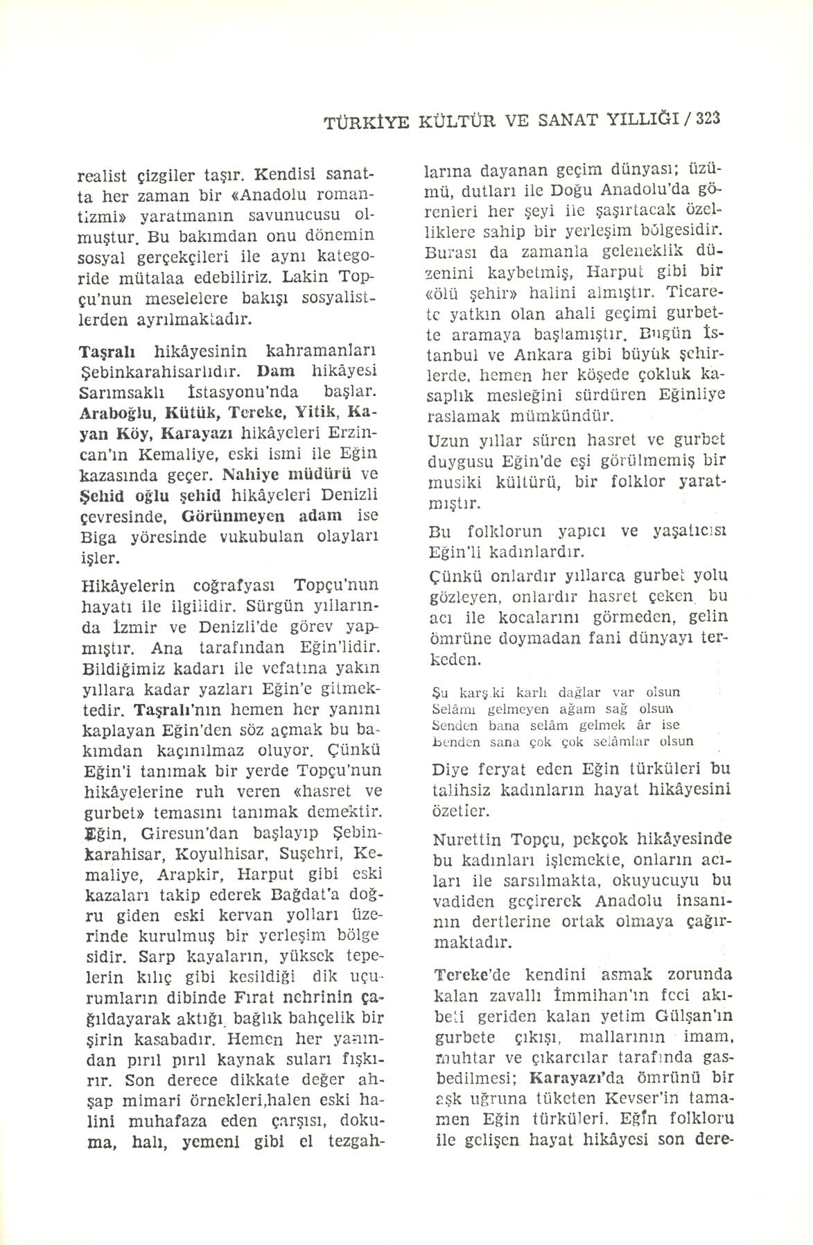 tarama0033.jpg