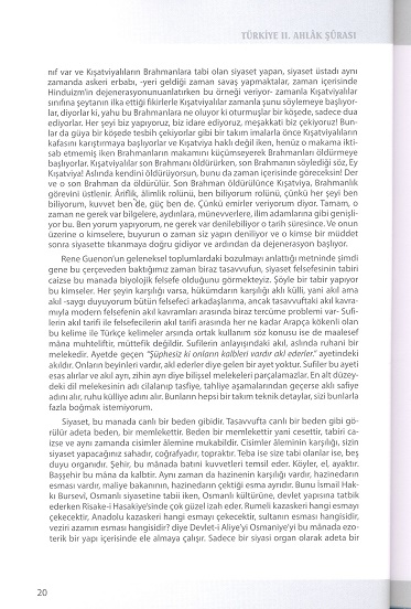 tarama0037-(2).jpg