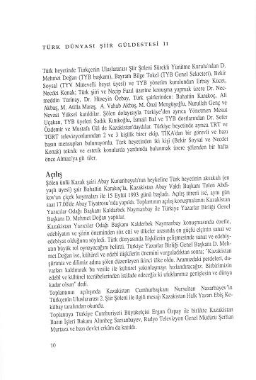 tarama0052-(1).jpg