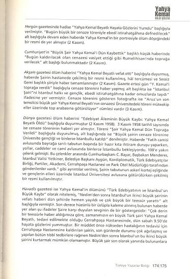 tarama0056-(2).jpg