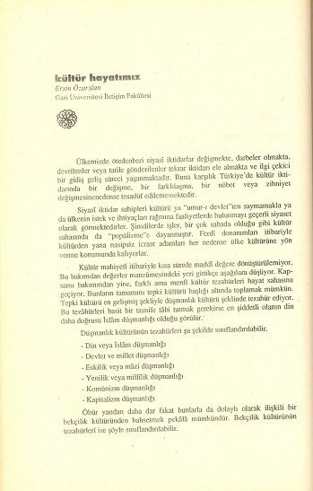 tarama0082-(1).jpg