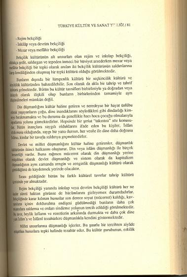 tarama0083-(1).jpg