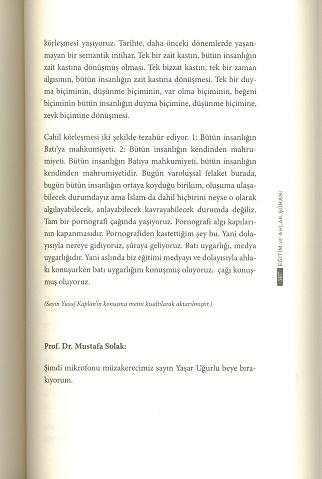 tarama0085-(2).jpg