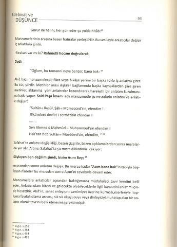 tarama0097-(2).jpg