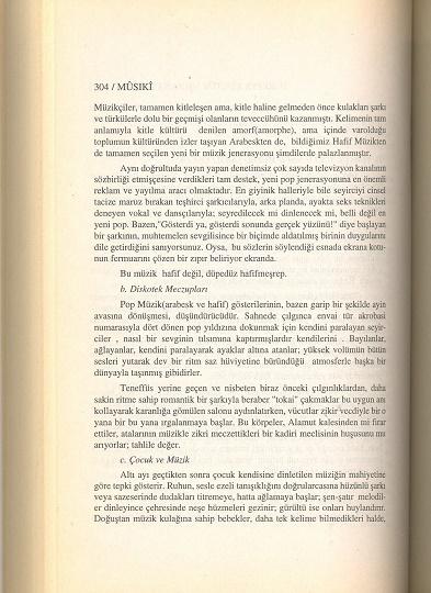 tarama0103-(1).jpg