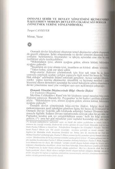 tarama0115-(1).jpg