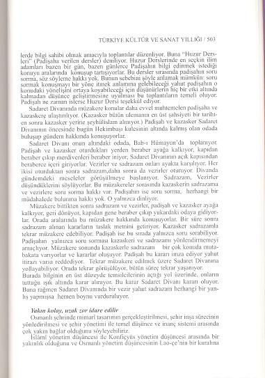 tarama0116-(1).jpg