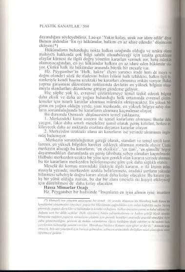 tarama0118-(1).jpg