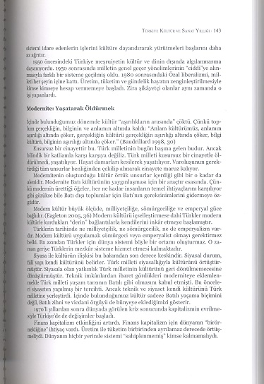 tarama0130-(2).jpg