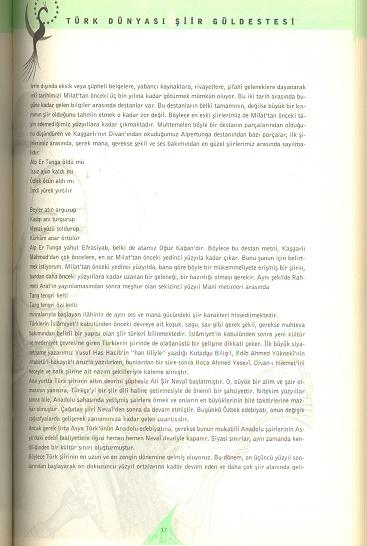 tarama0149-(1).jpg