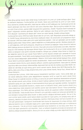 tarama0152-(1).jpg