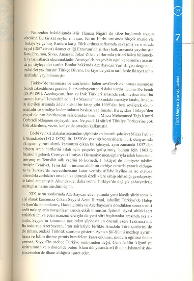 tarama0166-(1).jpg