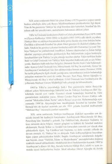 tarama0167-(1).jpg