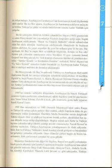 tarama0168-(1).jpg