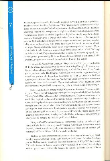 tarama0169-(1).jpg