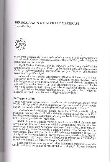 tarama0178-(1).jpg