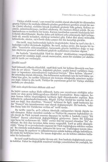 tarama0182-(1).jpg
